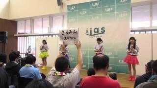 説明 2014/11/30(日) 収録曲 ①ワンダーガール ②純情ロマンティック MC...