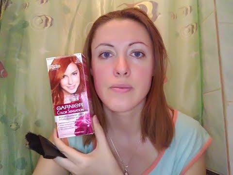 Обзор краски для волос Garnier 7.4 Ура я рыжая
