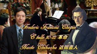 演奏:近岡直人(桐朋卒・藝大卒) ピアノレッスン⇒http://angel-music....