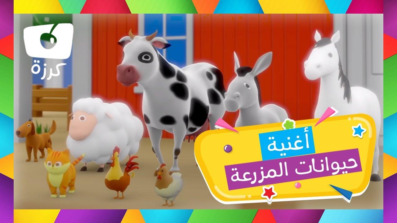 قناة العربية يوتيوب
