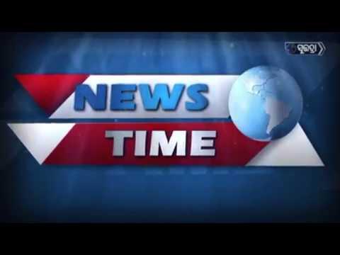 Nuakhai Bhetghat 2017 Coverage on Suvadra TV