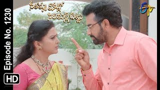 Seethamma Vakitlo Sirimalle Chettu | 10th August 2019 | Full Episode No 1230 | ETV Telugu