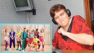 Open Kids ft. Quest Pistols Show - Круче всех / РЕАКЦИЯ