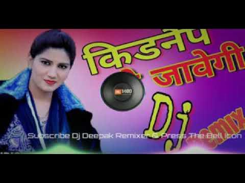Kidnap Ho Javegi Dj Song Sapna Dance Dj Song Haryanvi Dj Song
