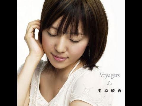 平原綾香 Voyagers CM スチル画像。CM動画を再生できます。