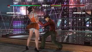 Dead or Alive 5 Last Round [Tag Team Arena Fight] PC