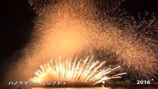 [高画質FullHD]なにわ淀川花火大会:過去4回のフィナーレ比較2012-2016