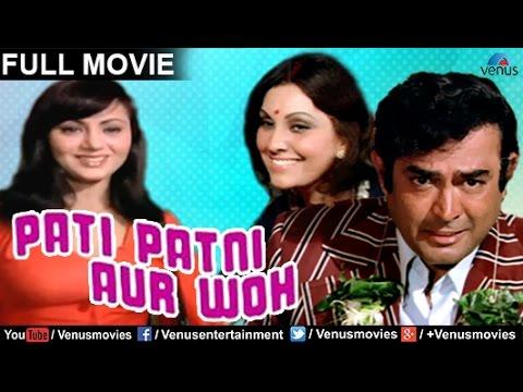 Pati Patni Aur Woh | Bollywood Classic Comedy Movies | Sanjeev Kumar Movies | Vidya Sinha |