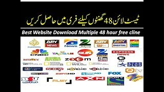 How to Download 48 hour free test line cccam server  HD receiver