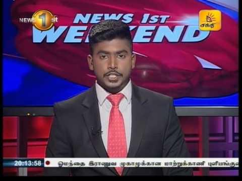 News1st Prime Time, Sunday, 15 January 2017, 8PM (15-01-2017)