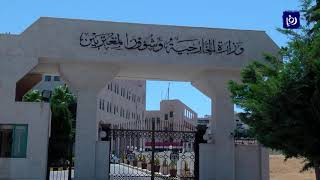 """الأردن يدين إغلاق أبواب """"الأقصى"""" ويسلم الاحتلال مذكرة احتجاج - (18-2-2019)"""