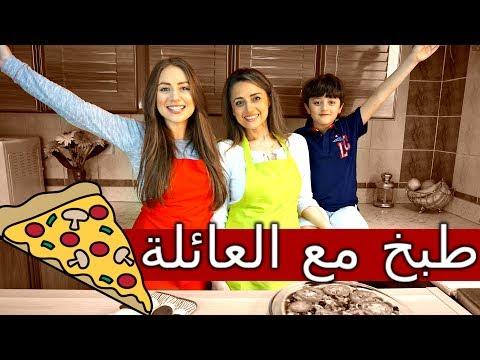 Healthy Pizza + Prank | 😂 !!بيتزا صحية + مقلب