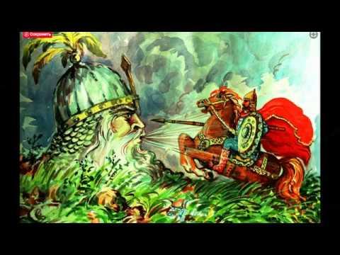 Руслан и Людмила песнь  3 аудио книга