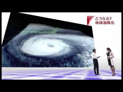 世界気象機関(WMO):2050年の天気予報(NHK)