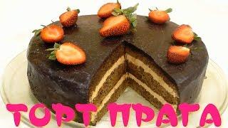 Торт Прага по Госту   Нежный Шоколадный Торт Cake Chocolate
