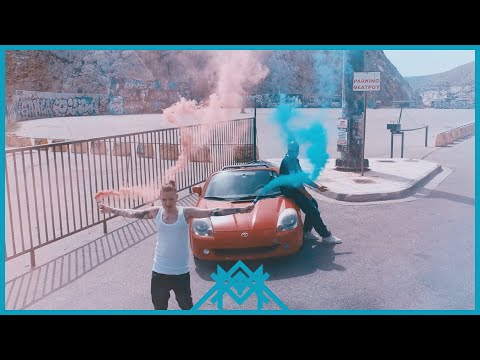 Epi - Mallon  | Official Music Video (MATRIX)