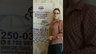 Всем НОТАРИУСАМ Российской Федерации