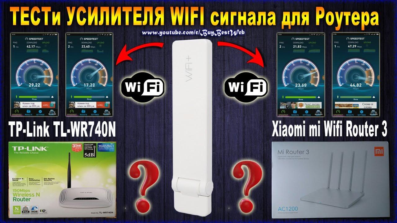 wifi повторитель беспроводного сигнала ASUS RP-AC52 - YouTube