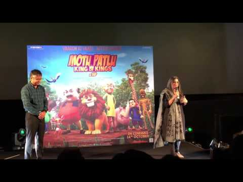 """MOTU PATLU KING OF KINGS"" TRAILER LAUNCH VIDEO PART 1 thumbnail"