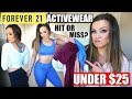 FOREVER 21 ACTIVEWEAR HAUL | Try on & Review