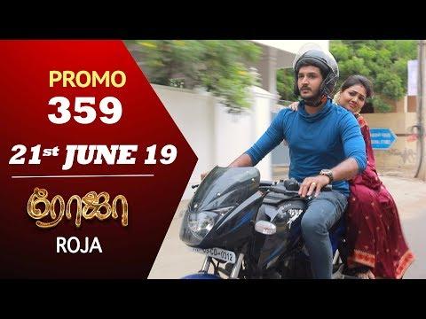 Roja Promo 21-06-2019 Sun Tv Serial Online