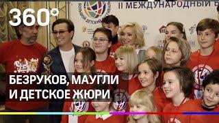 Судить будут дети! В Москве открылся Большой детский фестиваль