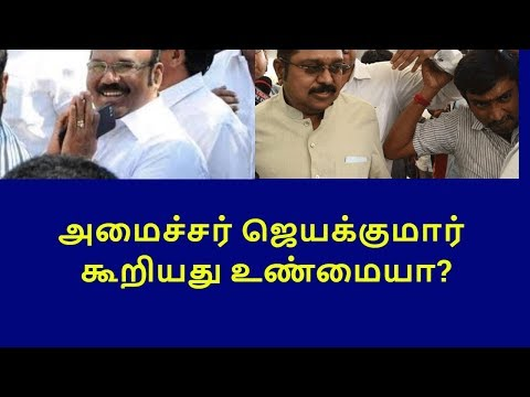 realty of ttv dinakaran strength |tamil news|tamilnadu political news|live news tamil