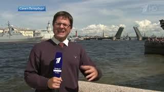 В Санкт Петербурге состоялась первая сводная репетиция Главного военно морского парада