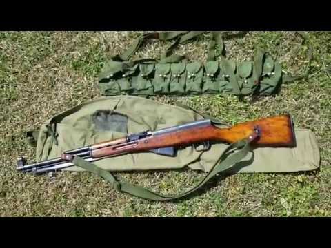 Chinese SKS from Classic Firearms after cleaning: