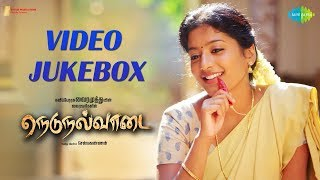 Nedunalvaadai | Video Jukebox | Vairamuthu | Jose Franklin | Selvakannan | Shweta Mohan |Yazin Nizar