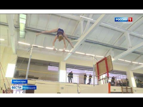 В Чебоксарах прошли чемпионат и первенство республики по спортивной гимнастике