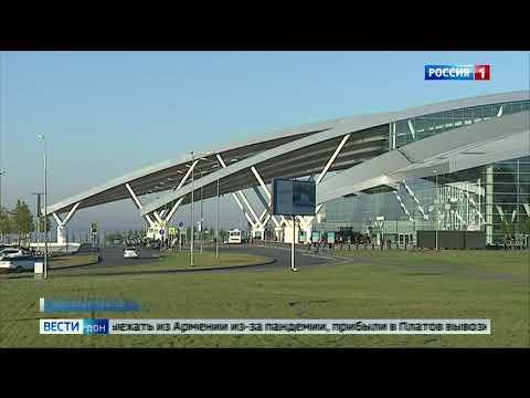 Вывозной рейс из Еревана доставил в Ростов 106 россиян