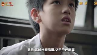 泰國7-11超感人的微電影廣告(改編自真人真事)