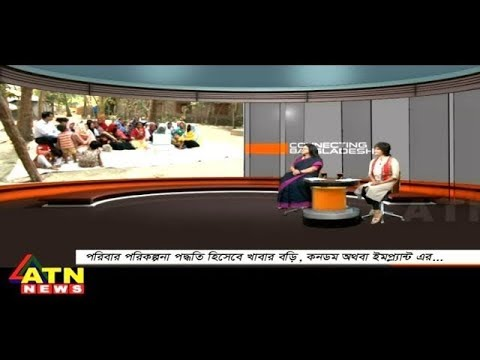 Munni Saha Presents Connecting Bangladesh - Women Health (নারী স্বাস্থ্য) - March 17, 2018