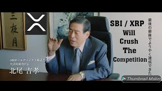 XRP / SBI  New Global Payments System Will Crush the Competition. SBI 20 yr Anniversary