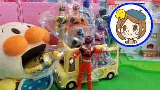❤ぴよこおねえさん❤キュウレンジャー 開封 アンパン おもちゃ バス パクパクして袋をあけてもらおう! へび さそり わに キューピー thumbnail