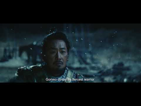 Along With The Gods : The Last 49 Days - Trailer
