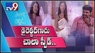 Naga Chaitanya & Ramya Krishnan about director Maruthi in 'Shailaja Reddy Alludu' - TV9