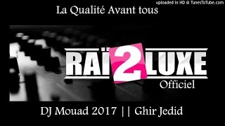 ||Rai2Luxe|| Cheb Mourad  - Manich Mrigel ||Jdid 2017||