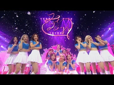 """""""Debut Stage"""" LOONA (girl Of The Month) - Hi High @ Lagu Populer Inkigayo 20180826"""