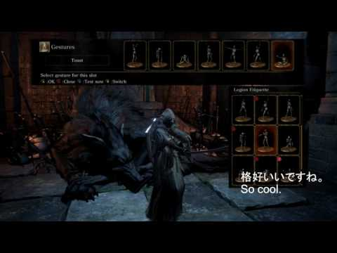 Dark Souls 3 - I Don't Want to Set the World on Fire