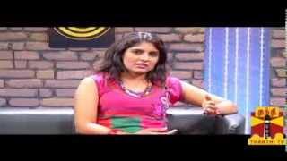 Thenali Darbar - Singer Charulatha Mani 16.10.2013 Thanthi TV