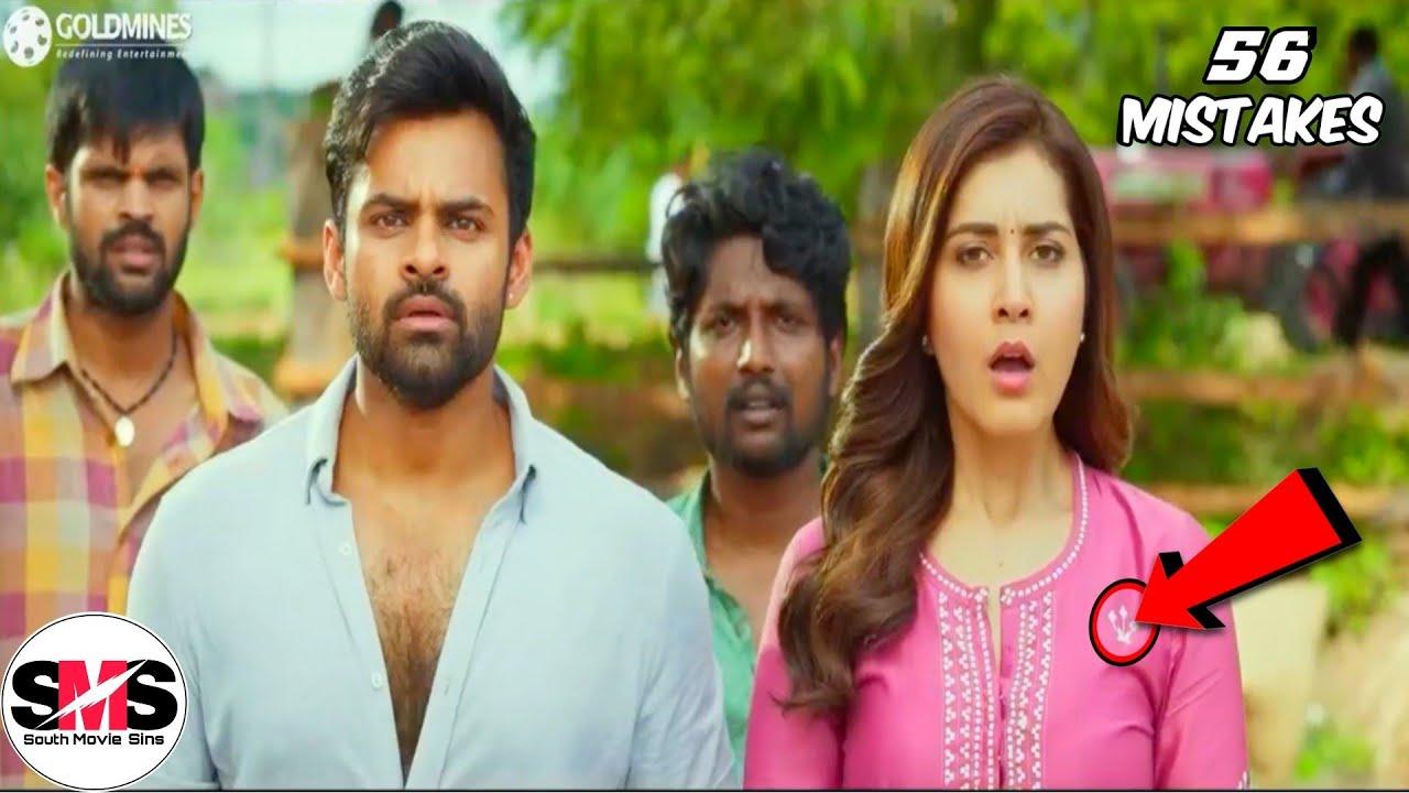 Download Plenty Mistakes In Har Din Diwali Full Hindi Dubbed Movie 2020_Sai Tej,Rashi Khanna