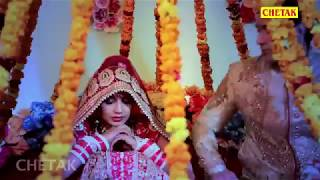 इस गाने को अकेले में देखें | SUHAAGRAAT KI RAT | Suhagrat With Jaat | Heart Toching Story