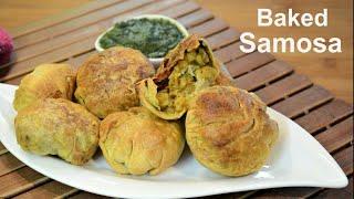 Baked New Style Samosa Recipe   Oven Baked Vegetarian Samosa Recipe   By Neetu Suresh