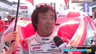 2016 SUPER GT - Round05 Fuji - Race