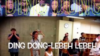 Download Ding Dong - Lebeh Lebeh remix MP3 song and Music Video