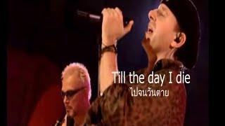 เพลงสากลแปลไทย #150# You And I - Scorpions (Lyrics & Thai subtitle) ♪♫♫ ♥