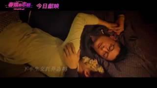 張志明 - 《春嬌救志明》電影主題曲 ( 廣東話 ver. )