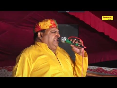 Jhandu Aur Gori Ki Nok Jhok | Haryanvi Comedy | Jhandu , Gori Rani | Ambala Ragni | Sonotek Ragni
